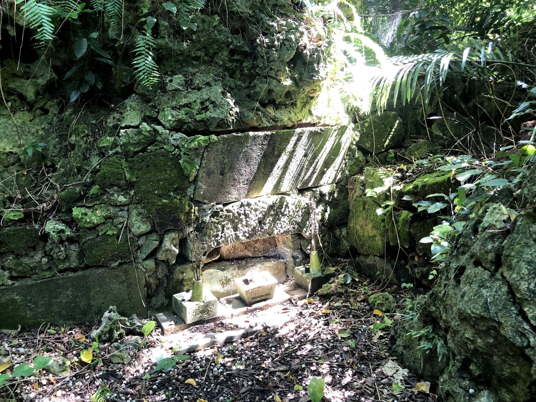 Utaki (Okinawan sacred grove)